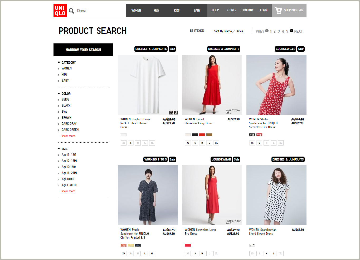 boost seasonal products on search merchandising australia site