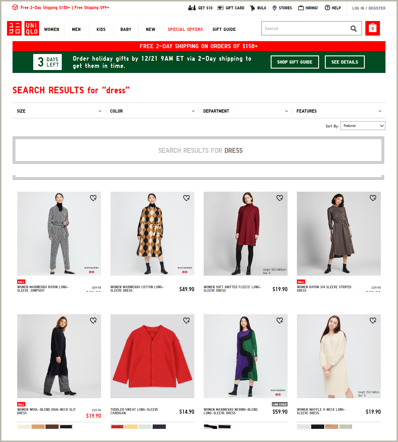 boost seasonal products on search merchandising us site